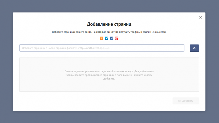 aktivnosty_875x492