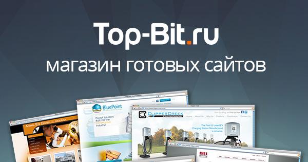 top-bit-600x315