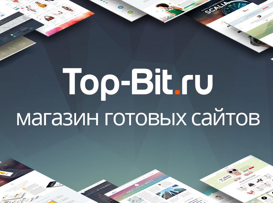 скачать Bit Torrent Ru - фото 4
